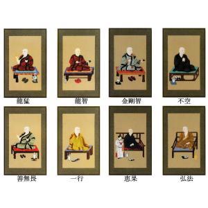 額装 真言八祖(八枚一セット)仏画 モダン 掛軸 販売 床の間 受注制作品|e-kakejiku
