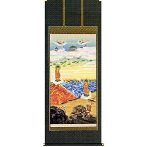 掛け軸 二河白道図 (モダン インテリア 掛軸)尺八立|e-kakejiku