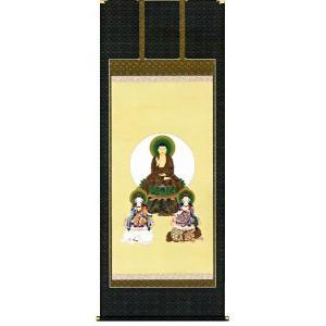 掛け軸 釈迦三尊図 (モダン インテリア 掛軸)尺五立|e-kakejiku