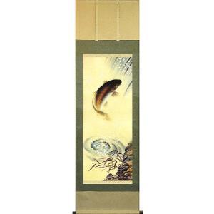 掛け軸 「滝上り鯉」 足利蕉峰作 (お買得!特選掛軸・掛け軸)|e-kakejiku