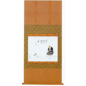 掛け軸 「一茶と雀」 小栗千秋作 (お買得!特選掛軸・掛け軸) e-kakejiku
