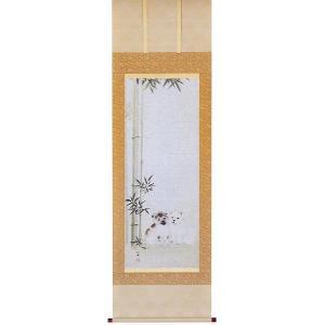 干支の掛け軸「一笑之図」佐藤純吉(戌の掛軸)|e-kakejiku
