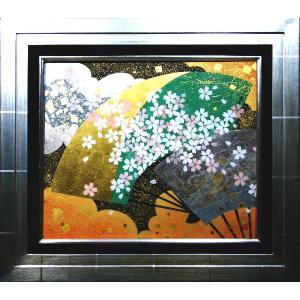 日本画 「扇面輝図・桜」植田環(直筆・日本画)F8号|e-kakejiku
