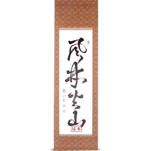 掛け軸 掛軸 表装 表具-丸表装 尺八サイズ(洛彩上緞子)モダン オシャレ 選べる|e-kakejiku