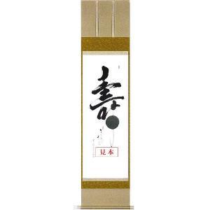 掛け軸 掛軸 表装 表具-茶掛表装 尺八サイズ(洛彩上緞子)モダン オシャレ 選べる|e-kakejiku