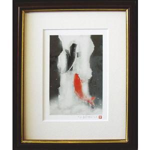 絵画 「鯉の滝のぼり」吉岡浩太郎画伯(シルクスクリーン)|e-kakejiku