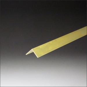 真鍮アングル 1.2x16x16x3000mm 生地(表面処理なし)|e-kanamono