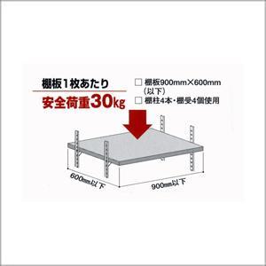 フラッシュ棚柱 KTR-4F用 専用棚受 ホワイト|e-kanamono|04