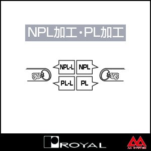 ロイヤル NPL加工 ※パイプロッカー NPL クローム付 e-kanamono