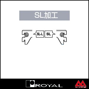 ロイヤル SL加工 ※ブラケットロッカー SL付 e-kanamono