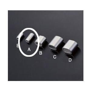 アルミクランプ RWE-121A 1.0mmワイヤー用 ※1袋10個入|e-kanamono