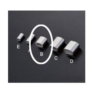アルミクランプ RWE-121B 1.2〜1.5mmワイヤー用 ※1袋10個入|e-kanamono