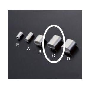アルミクランプ RWE-121C 2.0〜2.5mmワイヤー用 ※1袋10個入|e-kanamono
