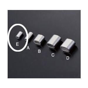 アルミクランプ RWE-121E 0.6〜0.8mmワイヤー用 ※1袋10個入|e-kanamono