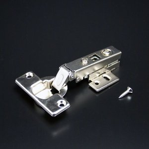 スライド丁番(スライドヒンジ) 【本体、座金、ビスセット】 U600-C19 14mmカブセ キャッチ付 20個小箱入|e-kanamono