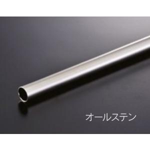 組立パイプシステム UPS-13C 13mm丸ユニット パイプ L100mm(実寸87mm) ステンレスパイプ|e-kanamono