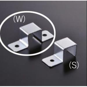 組立パイプシステム UPS-13S 13mm角パイプ用 固定金具W クロームメッキ|e-kanamono