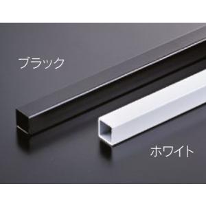 組立パイプシステム UPS-13S 13mm角ユニット パイプ L100mm(実寸87mm) 塗装パイプ|e-kanamono
