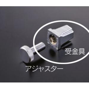 組立パイプシステム UPS-16S 16mm角パイプ用 受金具