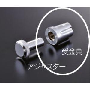 組立パイプシステム UPS-19C 19mm丸パイプ用 受金具|e-kanamono