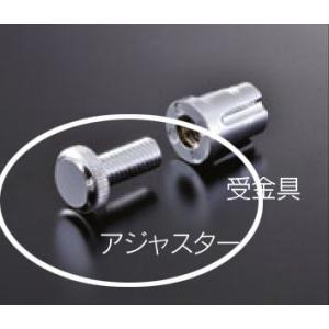 組立パイプシステム UPS-19C 19mm丸パイプ用 アジャスター|e-kanamono