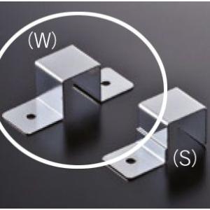 組立パイプシステム UPS-19S 19mm角パイプ用 固定金具W クロームメッキ|e-kanamono