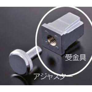 組立パイプシステム UPS-25S 25mm角パイプ用 受金具|e-kanamono