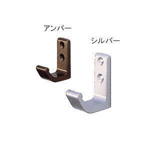 J型壁掛けフック(アルミ製) WPH-A52L 黒|e-kanamono