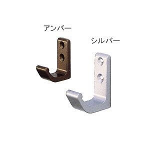 J型壁掛けフック(アルミ製) WPH-A52L シルバー|e-kanamono