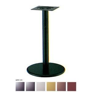テーブル脚 ラウンドS7450 ベース450φ パイプ76.3φ 受座240x240 基準色塗装 AJ付 高さ700mmまで|e-kanamono
