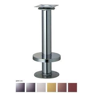 床面固定オートリターン式イス脚 リターン76 カバー220φ パイプ76.3φ 受座155x155(2/3回転式) 基準色塗装 高さ700mmまで|e-kanamono