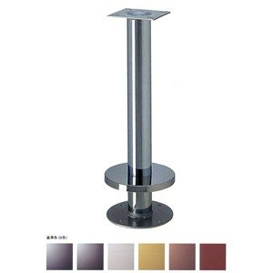 床面固定式イス脚 スティック101 カバー220φ パイプ101.6φ 受座155x155(回転式) 基準色塗装 高さ700mmまで|e-kanamono
