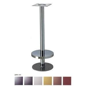 床面固定式イス脚 スティック50 カバー220φ パイプ50.8φ 受座155x155(回転式) 基準色塗装 高さ700mmまで|e-kanamono
