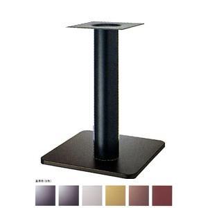 テーブル脚 スカイS7460 ベース460x460 パイプ76.3φ 受座240x240 基準色塗装 AJ付 高さ700mmまで|e-kanamono