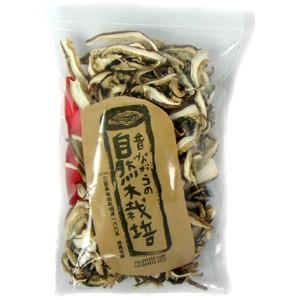 岩男さん 岩男さんの 原木栽培 天日干し椎茸スライス 45g [9998]