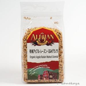 アップル・レーズン・くるみグラノラ 350g (オーガニックまたは有機JAS)|アリサン /取寄せ|e-kanekoya