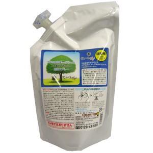 化学薬剤不使用、天然素材を使った防虫スプレー、お得な詰替用 旧・ダニくんバイバイ シックハウス対策型...