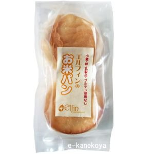 冷凍 エルフィンの お米パン・バンズ 2個 エルフィンインターナショナル /取寄せ e-kanekoya