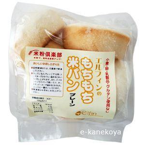冷凍 エルフィンの もちもち米パン プレーン 5個 エルフィンインターナショナル e-kanekoya