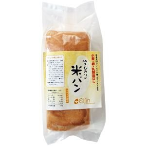 冷凍 ゆきひかりの米パン 400g (スライス済み) エルフィンインターナショナル e-kanekoya