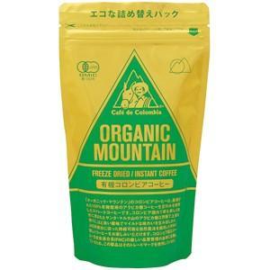 オーガニックマウンテン有機インスタントコーヒー(袋) 80g|ダーボン・オーガニック・ジャパン (旧・有機栽培コロンビアインスタントコーヒー)|e-kanekoya