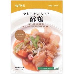 やわらかごちそう 酢鶏 100g|味千汐路(あじせんしおじ) /取寄せ|e-kanekoya