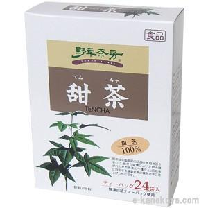 野草茶房 甜茶(てんちゃ) 48g|黒姫和漢薬研究所 /取寄せ