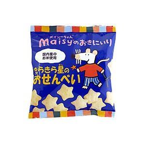 メイシーちゃんのおきにいり きらきら星のおせんべい 40g|創健社|e-kanekoya