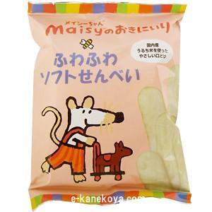 メイシーちゃんのおきにいり ふわふわソフトせんべい 2枚×10|創健社|e-kanekoya