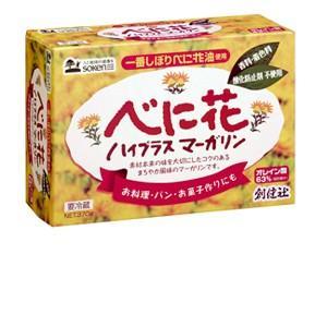 冷蔵・べに花ハイプラスマーガリン 370g|創健社|e-kanekoya