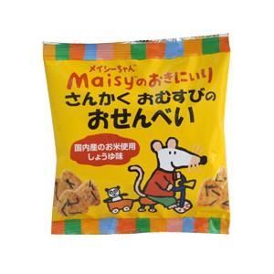 メイシーちゃんのおきにいり さんかくおむすびのおせんべい 35g|創健社|e-kanekoya