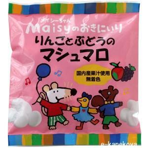 メイシーちゃんのおきにいり りんごとぶどうのマシュマロ 40g|創健社|e-kanekoya