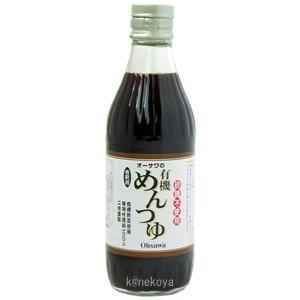 オーサワの有機めんつゆ(希釈用) 310g|オーサワジャパン|e-kanekoya