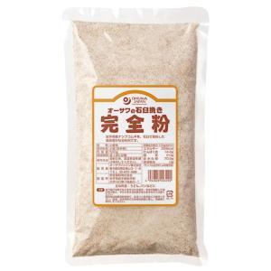 石臼挽き完全粉 (全粒粉) 500g|オーサワジャパン|e-kanekoya